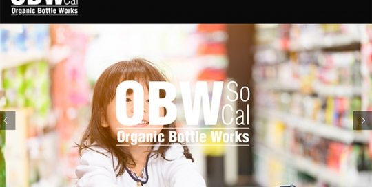 organic-bottle-works